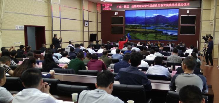 我校携手西藏墨脱 共建大学生思政教育实践基地
