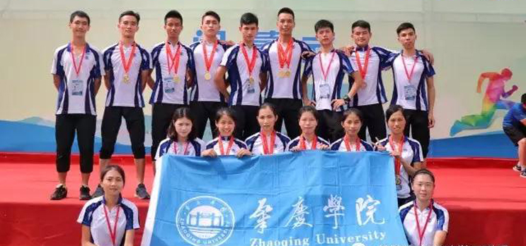 我校代表队扬威全国学生定向锦标赛